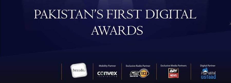 10th Meeting of Pakistan Digi Awards 2017 – Nominations &Preparations!