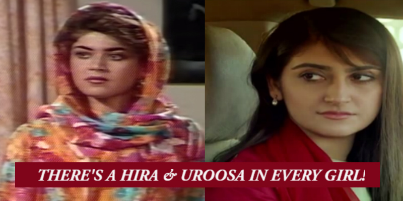 Drama Serial Silsilay Recalls The Evergreen Play of PTV Uroosa