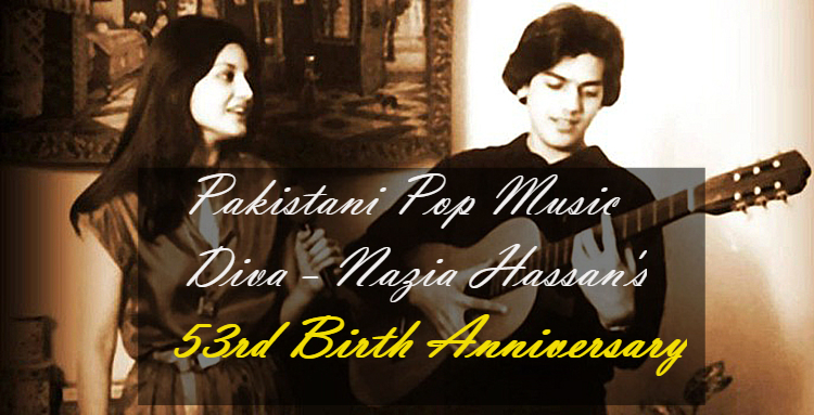 Nazia Hassan – A Legendary Star of Pakistani Pop Music Industry!